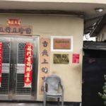 Lagos Govt Speaks On 'Racist' Chinese Restaurant