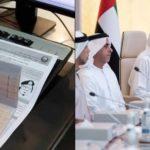 UAE Unveils First Multi-Entry Five-Year Tourist Visas (photos)