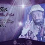 Boko Haram Leader, Abubakar Shekau Reportedly Release Audio Condemning Death Sentence Passed On Kano Singer