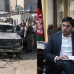 Kabul Deputy Governor, Mohammadi Killed With Car Bomb (photos)